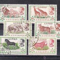 Selos: ETIOPIA 371/6 USADA, FAUNA SALVAJE. Lote 226094025