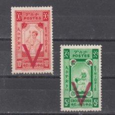 Sellos: ETIOPIA 240/1 SIN GOMA, CRUZ ROJA . Lote 42161245