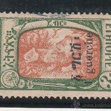Sellos: ETIOPIA 141 USADA, SOBRECARGADO, FAUNA, . Lote 42161345