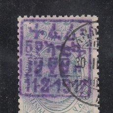 Sellos: ETIOPIA 100 USADA, SOBRECARGADO, CORONACION EMPERATRIZ ZEODITOU . Lote 42161415