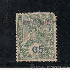 Sellos: ETIOPIA 53 CON CHARNELA, SOBRECARGADO, FALTA 1 DIENTE,. Lote 42161584