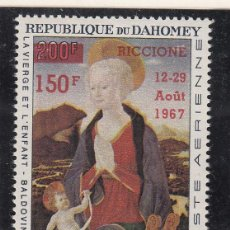 Sellos: DAHOMEY A 63 SIN CHARNELA, SOBRECARGADO, PINTURA, . Lote 42174900
