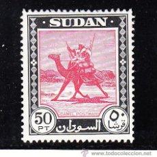 Sellos: SUDAN 112 SIN CHARNELA, FAUNA, CAMELLO,. Lote 42324891