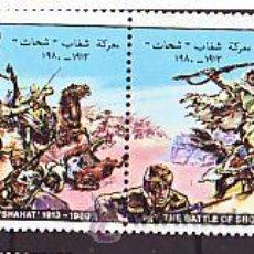 Sellos: LIBIA. 849/50 BATALLA DE SHOGHAB SHAHAT - 12913**. 1980. SELLOS NUEVOS Y NUMERACIÓN YVERT. Lote 42331442