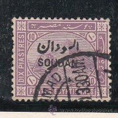 Sellos: SUDAN 8 USADA, SELLO DE EGIPTO SOBRECARGADO,. Lote 42336213