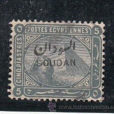 Sellos: SUDAN 7 USADA, SELLO DE EGIPTO SOBRECARGADO, . Lote 42336220