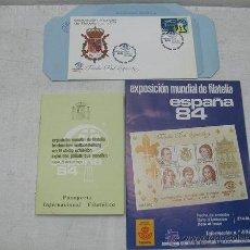 Briefmarken - Exposicion mundial de filatelia 27 de abril-6 de Mayo 1984 - 42756373