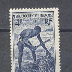 Sellos: AFRICA OCCIDENTAL FRANCESA -DAHOMEY-1947 -YVERT TELLIER 36. Lote 43041869