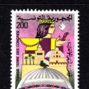 Sellos: TÚNEZ 974** - AÑO 1982 - TÚNEZ TIERRA DE CONGRESOS. Lote 161178830