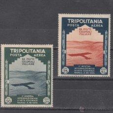 Sellos: TRIPOLITANIA A 57/8 CON CHARNELA, 2ª EXPOSICION DE ARTE COLONIAL EN NAPOLES, . Lote 43391046