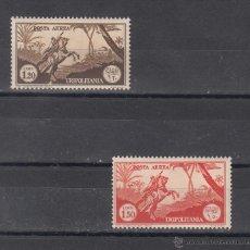 Sellos: TRIPOLITANIA A 12/3 CON CHARNELA, . Lote 43391063