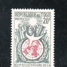 Sellos: TOGO 275 CON CHARNELA, 10 ANIVº DE LA DECLARACION UNIVERSAL DE LOS DERECHOS HUMANOS, . Lote 43391795