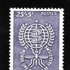 Sellos: MALI 35** - AÑO 1962 - MEDICINA - ERRADICACIÓN DEL PALUDISMO. Lote 222250841