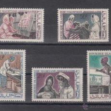 Selos: MAURITANIA 234/8 SIN CHARNELA, PROMOCION DE LA MUJER, . Lote 43564867