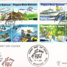 Sellos: SOBRE PRIMER DIA PAPUA NUEVA GUINEA PRECIOSO 1995. Lote 43571332
