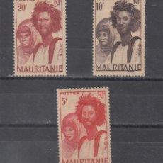 Sellos: MAURITANIA 92/4 CON CHARNELA, . Lote 43573222