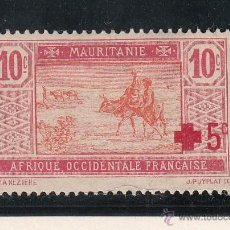 Stamps - mauritania 34 con charnela, cruz roja, - 43573311