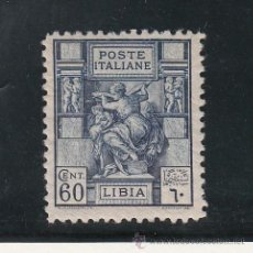 Sellos: LIBIA 42B CON CHARNELA, . Lote 43588641