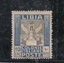 Sellos: LIBIA 33 CON CHARNELA, . Lote 43588689
