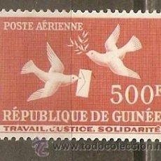 Sellos: GUINEA REPUBLICA CORREO AEREO YVERT NUM. 8 * NUEVO CON FIJASELLOS. Lote 44134269
