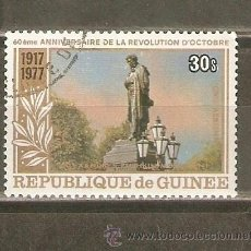 Sellos: GUINEA REPUBLICA CORREO AEREO YVERT NUM. 135 USADO . Lote 44135187