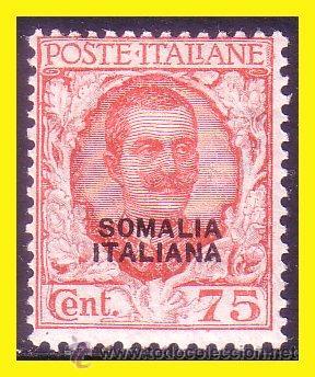 SOMALIA ITALIANA 1926 IVERT Nº 95 * (Sellos - Extranjero - África - Otros paises)