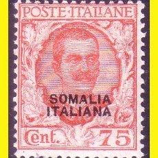 Sellos: SOMALIA ITALIANA 1926 IVERT Nº 95 *. Lote 44309156