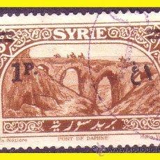 Timbres: SIRIA 1930 IVERT Nº 199 (O). Lote 44736221