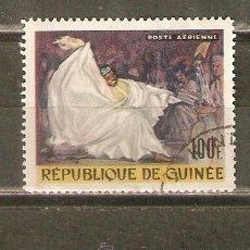 Sellos: GUINEA CORREO AEREO YVERT NUM. 61 SERIE COMPLETA. Lote 44783218