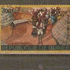 Sellos: GUINEA CORREO AEREO YVERT NUM. 81 SERIE COMPLETA. Lote 44783239
