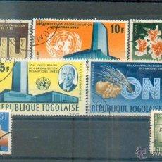 Timbres: TOGO - ORGANISMOS INTERNACIONALES - ONU Y FAO. Lote 44934087