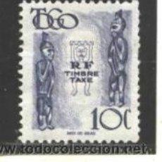 Sellos: TOGO 1966 - YVERT NRO. TAXE - CHARNELA. Lote 45104024