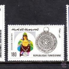 Sellos: TUNEZ 953/55** - AÑO 1981 - ARTESANIA - LA JOYERIA TUNECINA. Lote 147659897