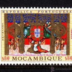 Sellos: MOZAMBIQUE 551** - AÑO 1969 - 5º CENTENARIO DEL NACIMIENTO DEL REY DON MANUEL I. Lote 126032451