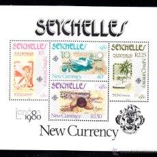 Sellos: SEYCHELLES HB 13** - AÑO 1980 - EXPOSICION FILATELICA INTERNACIONAL LONDON 80 - BILLETES NACIONALES. Lote 46945528