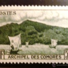 Sellos: SELLOS COMORES 1950. BARCOS. NUEVO.. Lote 47380708