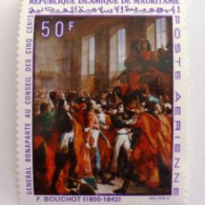 Sellos: SELLOS MAURITANIA 1969. NUEVO. CENTENARIO NAPOLEON.. Lote 47413607