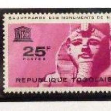 Sellos: SELLOS TOGO 1964. NUEVOS. SALVAR LOS MONUMENTOS DE NUBIA.. Lote 47793916