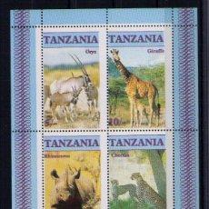 Sellos: TANZANIA 1986 - FAUNA SALVAJE - YVERT BLOCK Nº 47. Lote 47829752