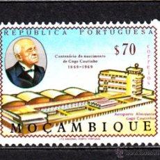 Sellos: MOZAMBIQUE 543** - AÑO 1969 - ARQUITECTURA - AEROPUERTO GACO COUTINHO . Lote 125942942