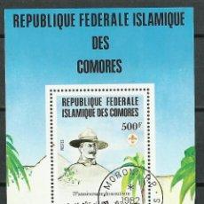 Stamps - Islas Comoras - 1982 - Scott 545 - Usado - 49727474