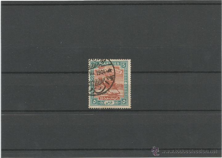 1898 - CONDOMINIO - SUDAN (Sellos - Extranjero - África - Otros paises)