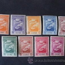 Sellos: GUINEA PORTUGUESA,1938,IMPERIO COLONIAL,CORREO AEREO,AFINSA 1-9**,SCOTT C1-C9**,COMPLETA,SIN FIJASEL. Lote 50761547