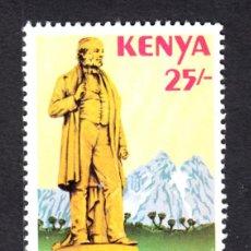 Sellos: KENIA 167** - AÑO 1980 - EXPOSICION FILATÉLICA INTERNACIONAL LONDON 80. Lote 51151796