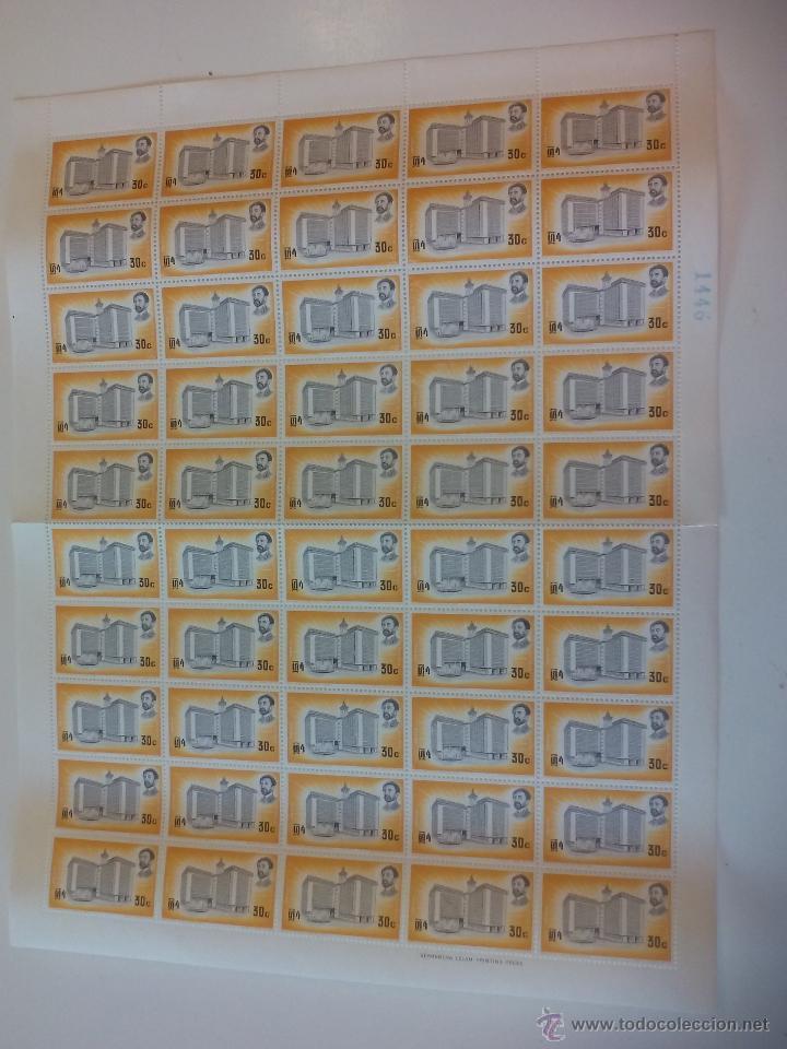 HOJA O PLIEGO DE 50 SELLOS DE ETIOPÍA DE 30C. ETHIOPIA STAMPS. ASSEFA YEMANE BERHAM (Sellos - Extranjero - África - Otros paises)