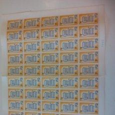 Sellos: HOJA O PLIEGO DE 50 SELLOS DE ETIOPÍA DE 30C. ETHIOPIA STAMPS. ASSEFA YEMANE BERHAM. Lote 51212906