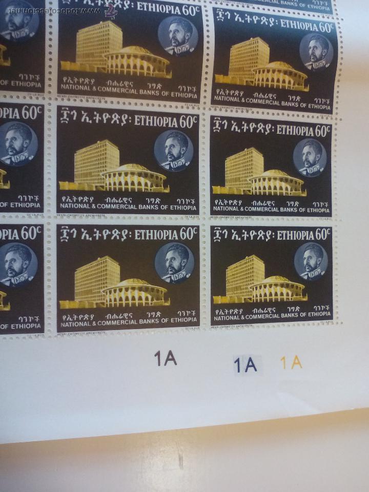 Sellos: Hoja o pliego de 50 sellos de Etiopía de 60c. Ethiopia stamps. National & Comercial Banks of.. Sello - Foto 2 - 51212950
