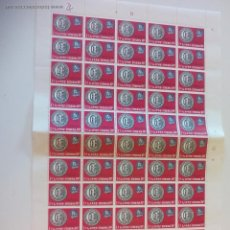 Sellos: HOJA O PLIEGO DE 50 SELLOS DE ETIOPÍA DE 10C. ETHIOPIA STAMPS. NATIONAL & COMERCIAL BANKS OF.. SELLO. Lote 51212973