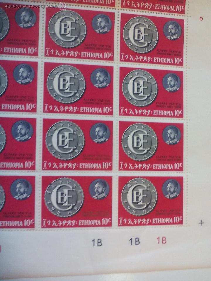 Sellos: Hoja o pliego de 50 sellos de Etiopía de 10c. Ethiopia stamps. National & Comercial Banks of.. Sello - Foto 2 - 51212973