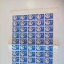 Sellos: HOJA O PLIEGO DE 50 SELLOS DE ETIOPÍA DE 30C. ETHIOPIA STAMPS. NATIONAL & COMERCIAL BANKS OF.. SELLO. Lote 51213017